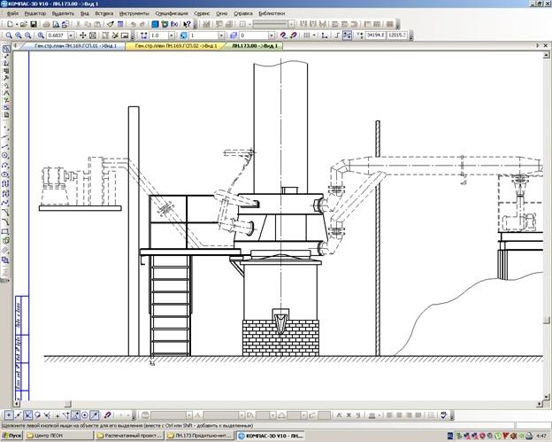 Проектирование различных промышленных печей.