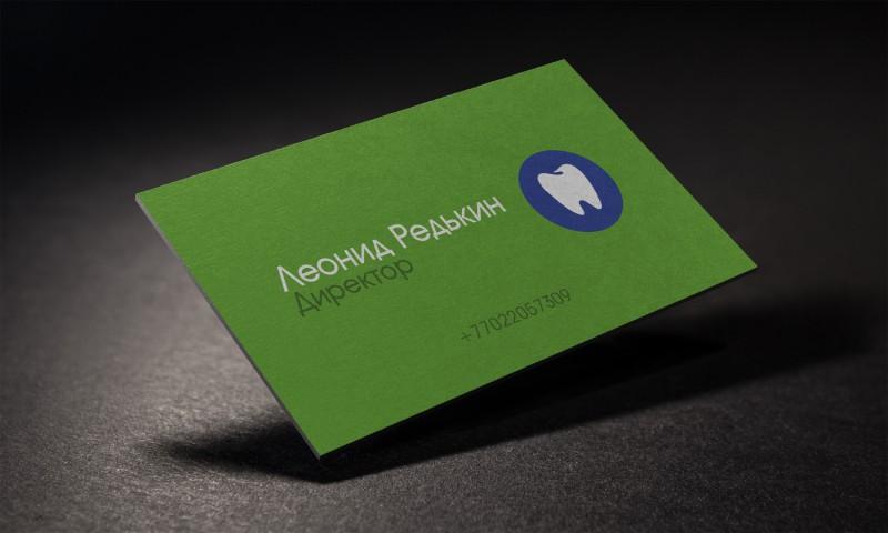 Стоматология - визитка