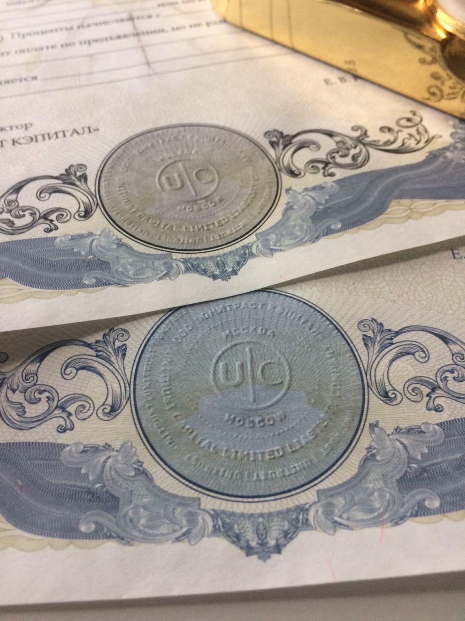 Дизайн печати с тиснением, г.Москва