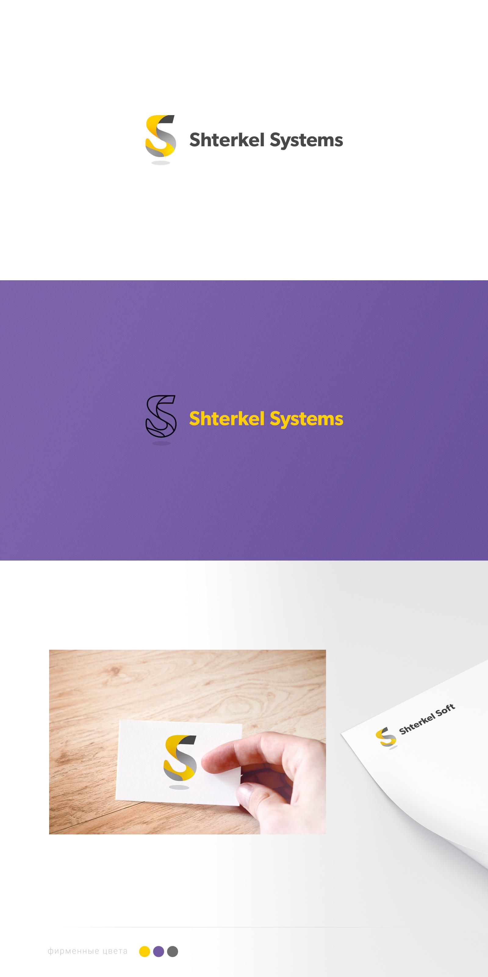 Разработка логотипа для IT-компании