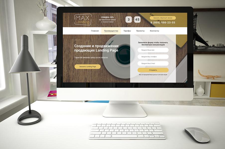 Фрилансер по созданию интернет магазина работа на дому удаленно без опыта