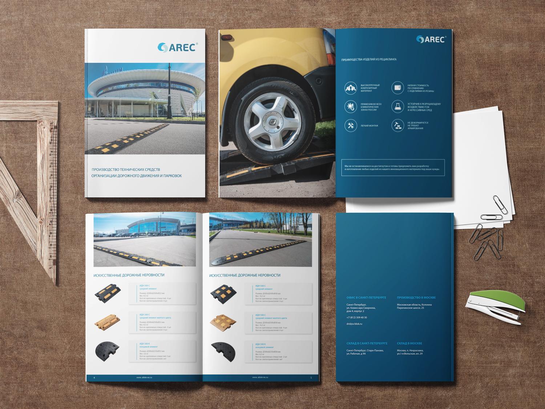 Верстка каталога дорожной продукции