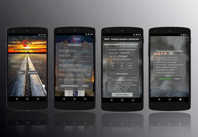 Приложение на андроид фриланс удаленная работа в хэдхантере