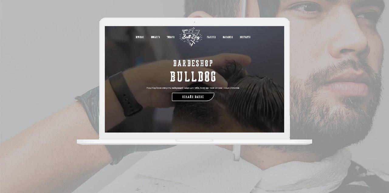 "Разработка Landing-Page под ключ для Barbershop ""Bulldog"""
