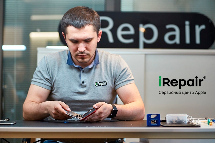 I-REPAIR.ru - высококачественный сервис Apple