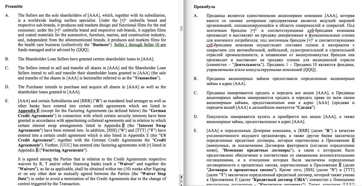 En-Ru Многосторонний договор купли-продажи акций