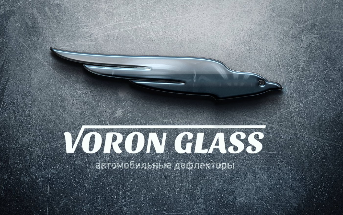 Заставка Voron Glass