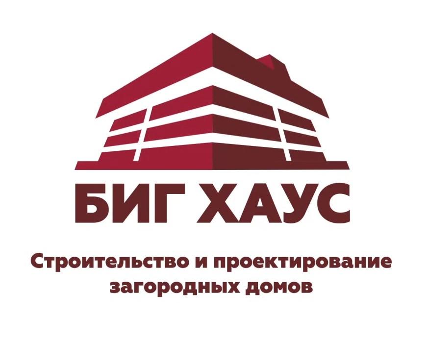 Монтаж ролика и анимация логотипа