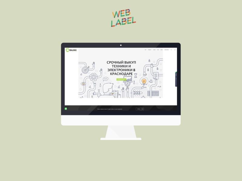 Сайт для дистрибьютора в Краснодаре