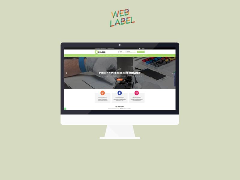 Сайт для сервисного центра в Краснодаре