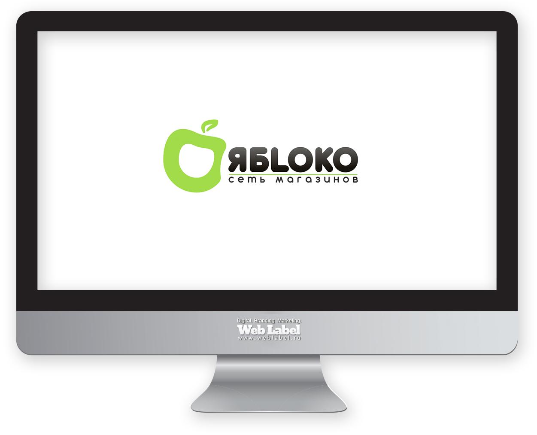 Логотип для магазина электроники