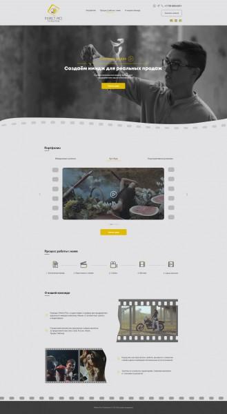 Сайт видеографа