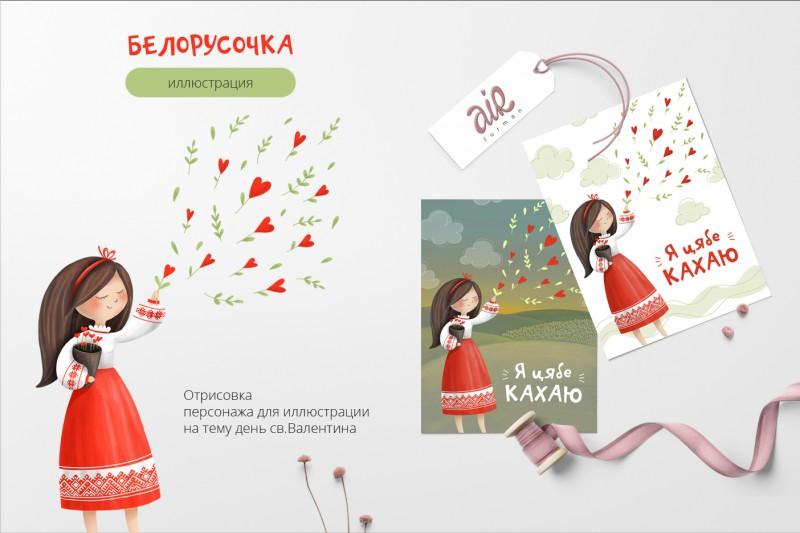 Иллюстрация для открыток на день св.Валентина