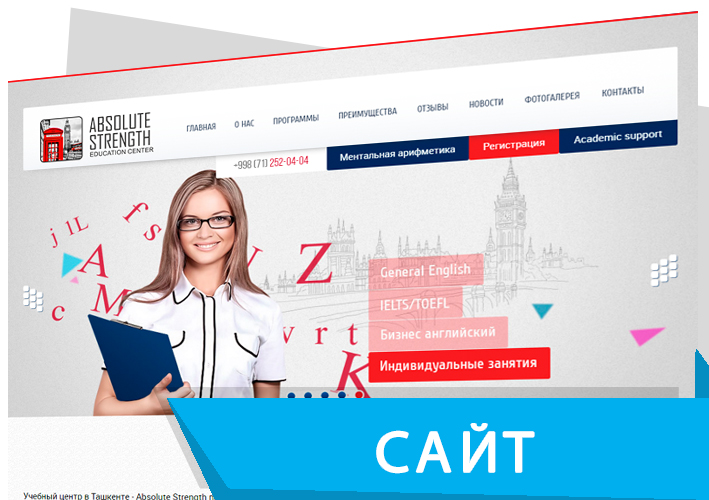 Центра фриланс перенос рекламной кампании из яндекс директ в google adwords фрилансер