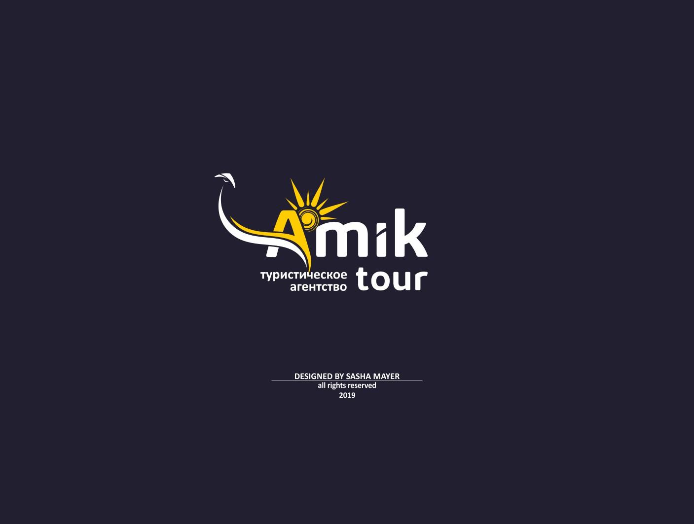 amik tour