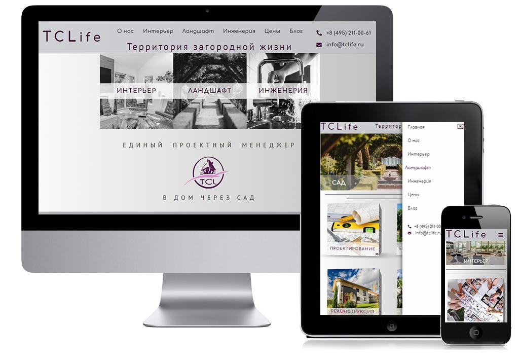 Многостраничный сайт для TClife