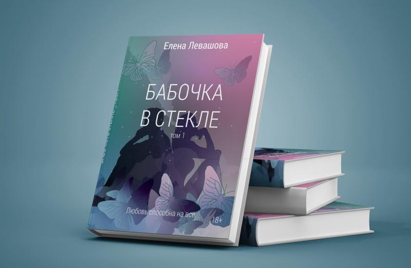 Лучшая книга по фрилансу сайт фрилансеров в узбекистане