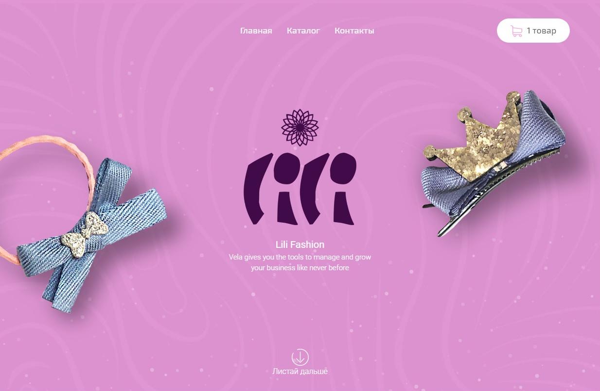 Lili Fashions