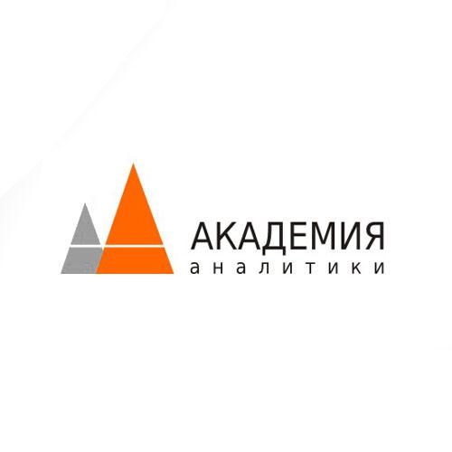Академия аналитики