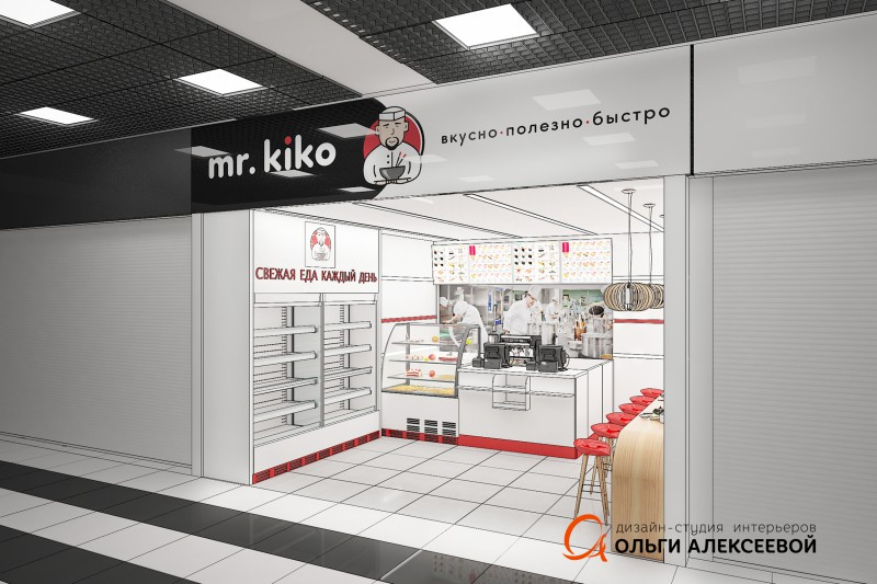 """Кафе Японской кухни """"mr.kiko"""""""