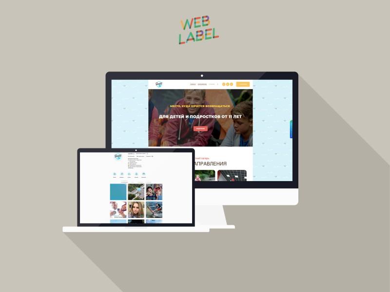 Сайт для детского лагеря Поток