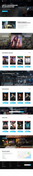 корпоративный сайт компании KOD
