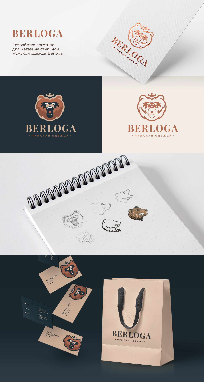 Логотип Berloga