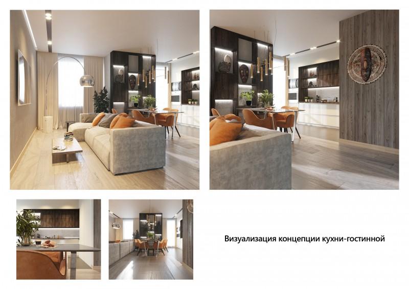 Визуализация концепции кухни-гостиной