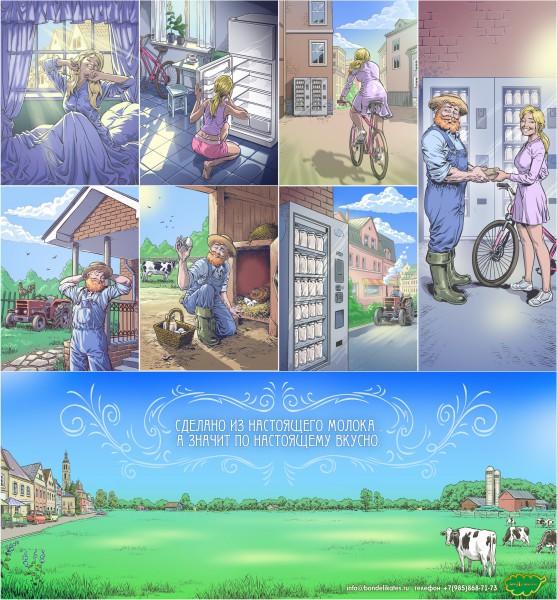 Рекламный комикс лдя буклета