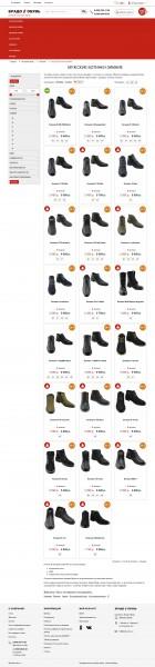 Продающий текст. Мужские зимние ботинки Brado