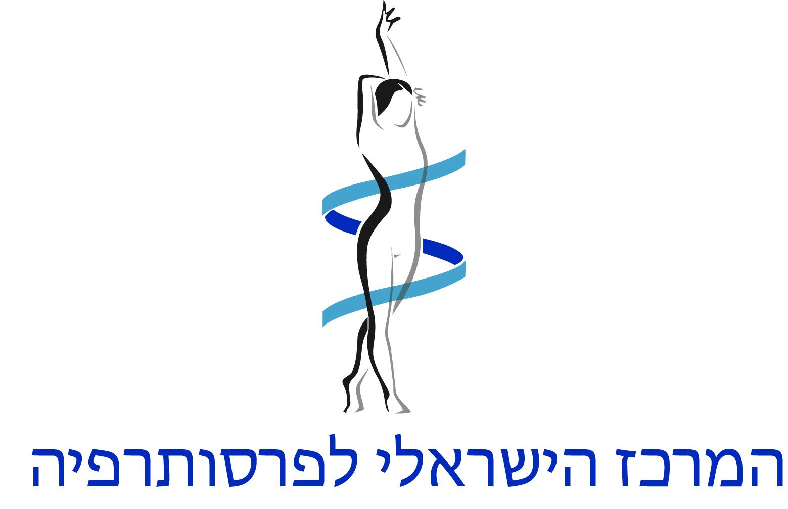 Логотип Израиль