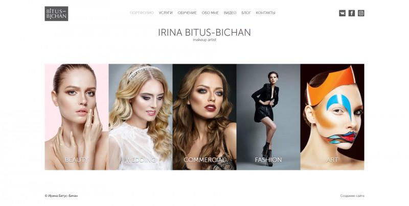 Irina Bitus-Bichan
