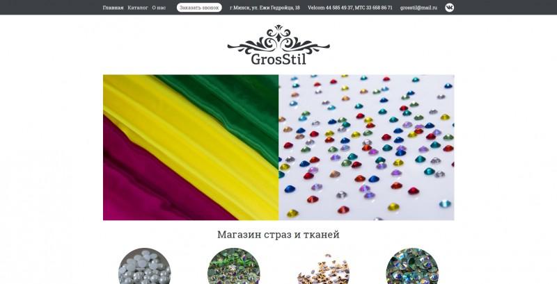 GrosStil