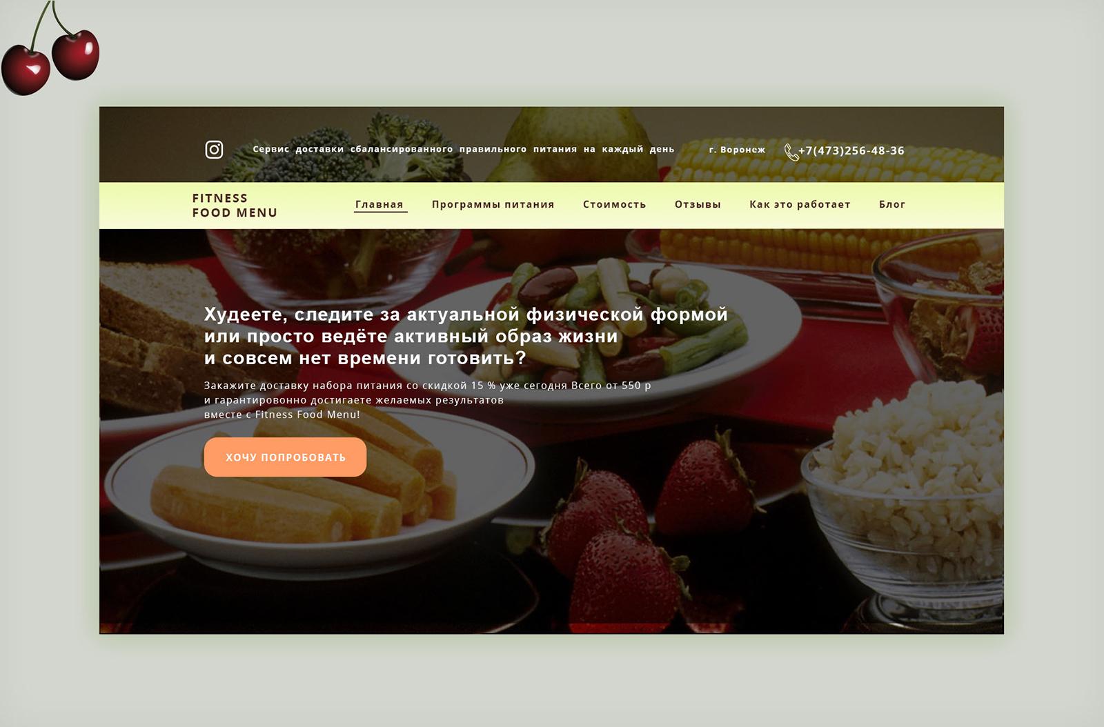 Fitness food menu