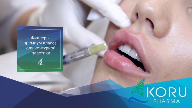 Рекламный ролик фармацевтической компании