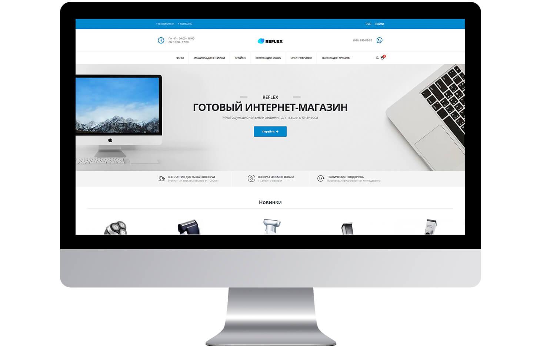 Сделать интернет магазин фриланс professional freelance work
