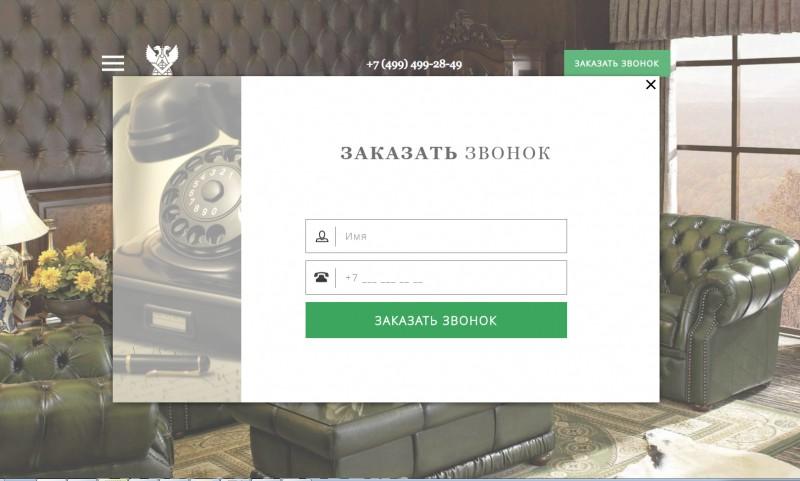 главмосэкспертиза.рф