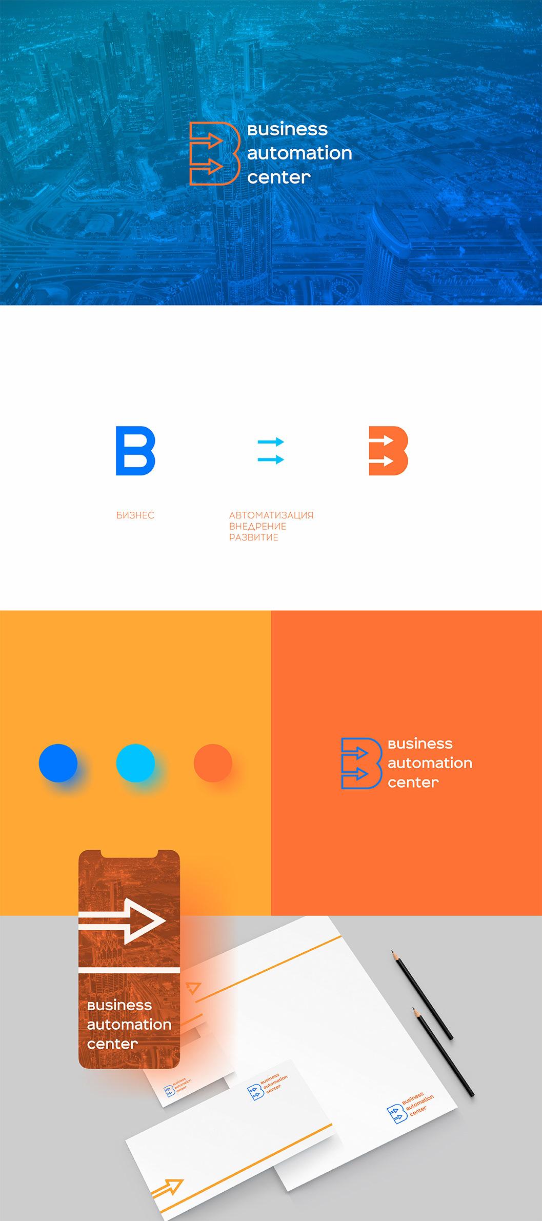 Фирменное Лого