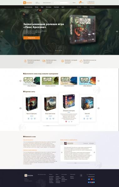 Интернет магазин God of Game