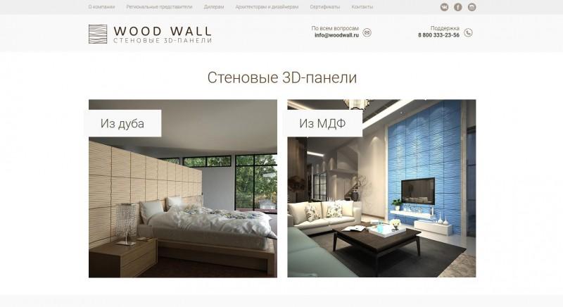 Стеновые 3D-панели