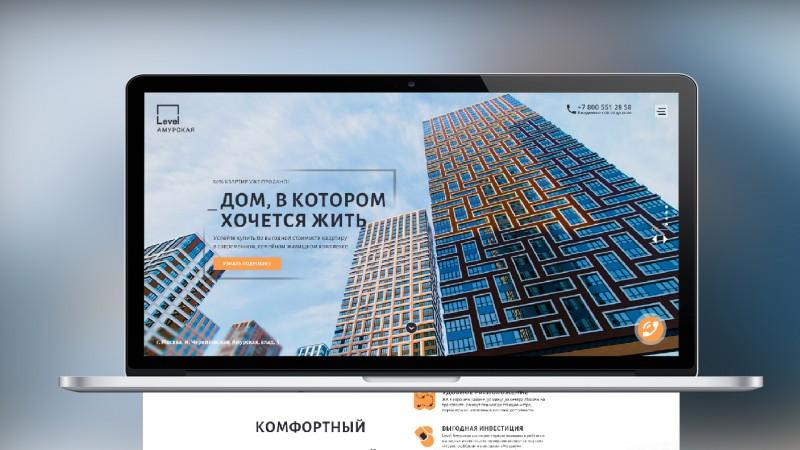 Дизайн Landing Page ЖК «Амурская»