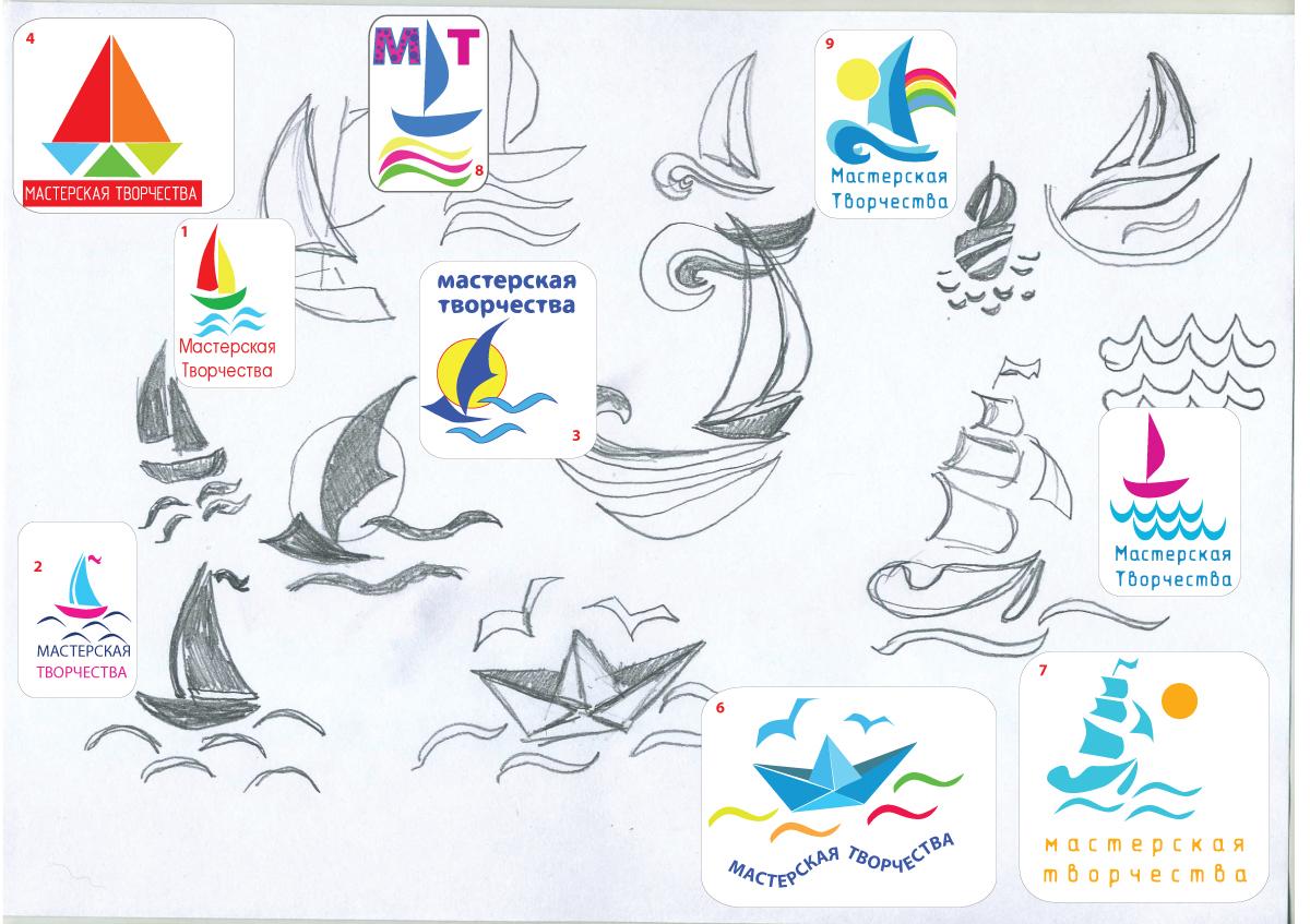 """Логотип для серии детских книг """"Творческая мастерская"""""""