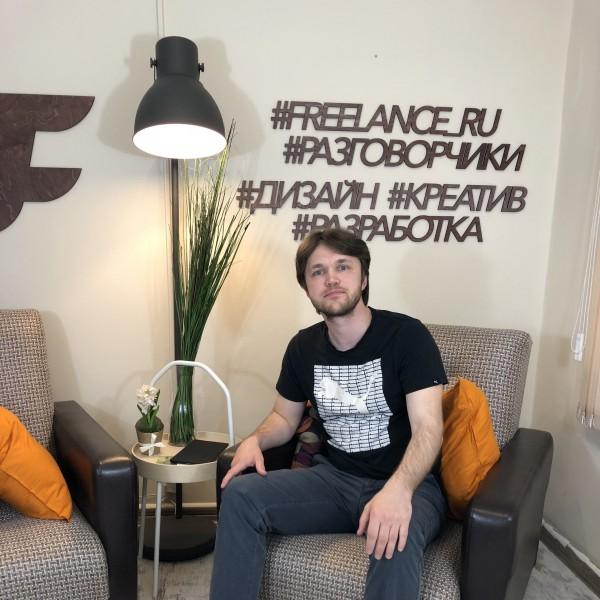 Видео: мое интервью для freelance.ru