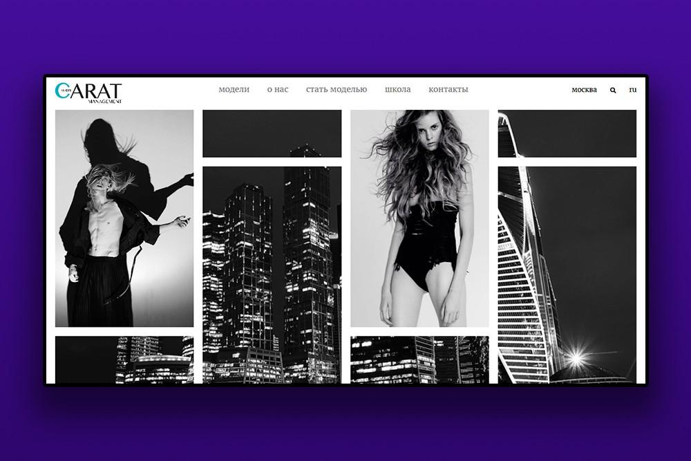 """Сайт для модельного агенства """"Caratmodel"""""""