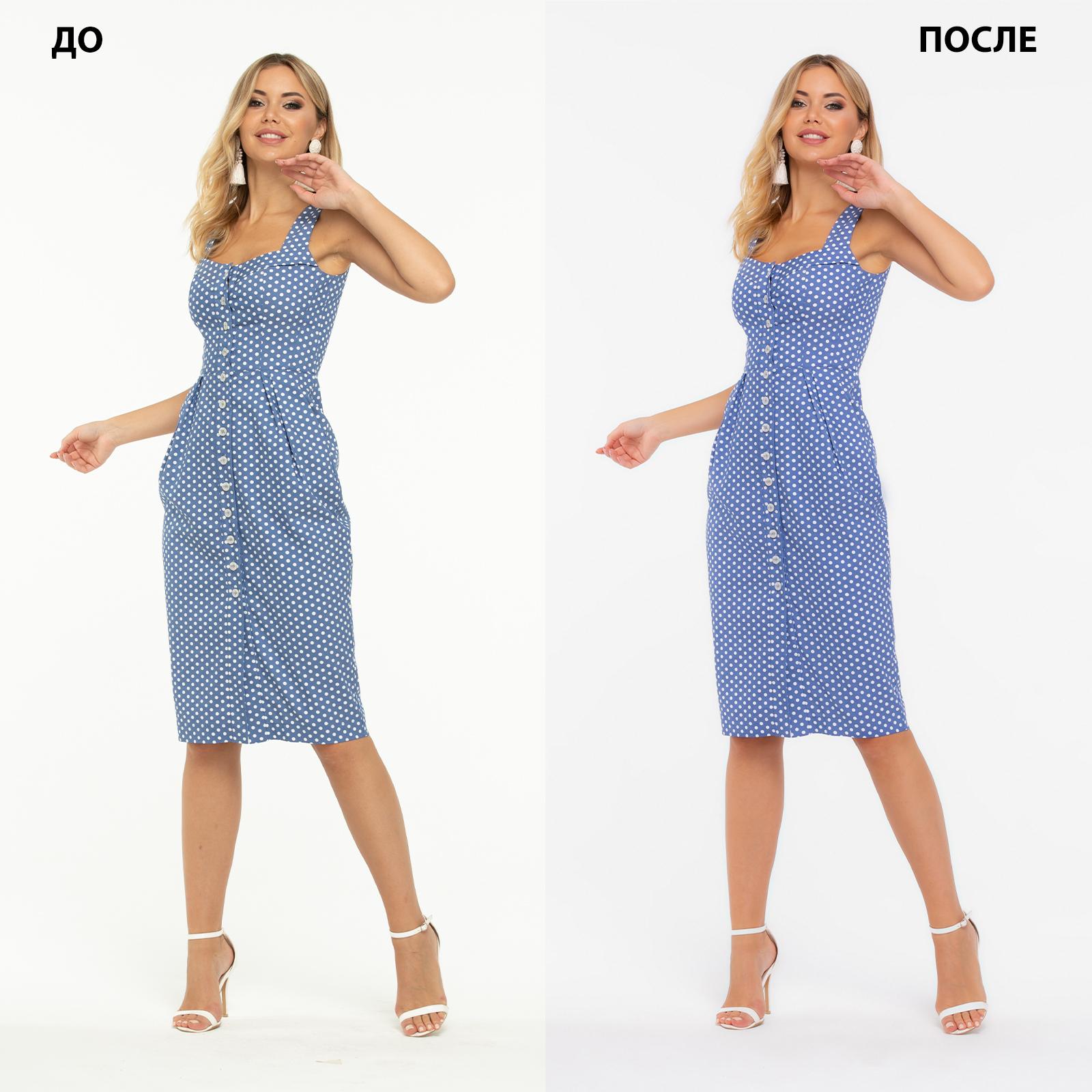 Каталожная ретушь одежды №1