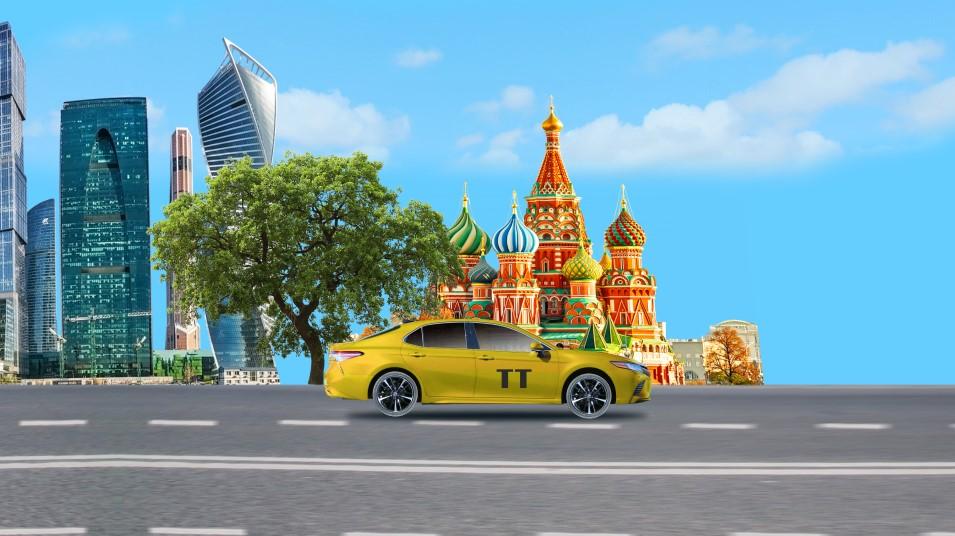 Taxi TT