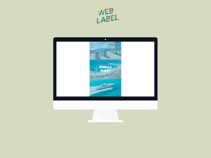 Креатив для таргетинговой и контекстной рекламы (курорт Ибица)