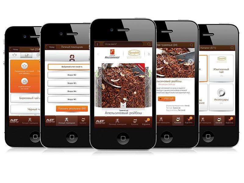 Мобильное приложение «Элитные чаи»