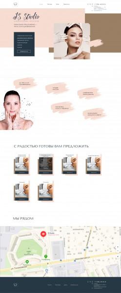 Веб-сайт салона красоты IS Studio