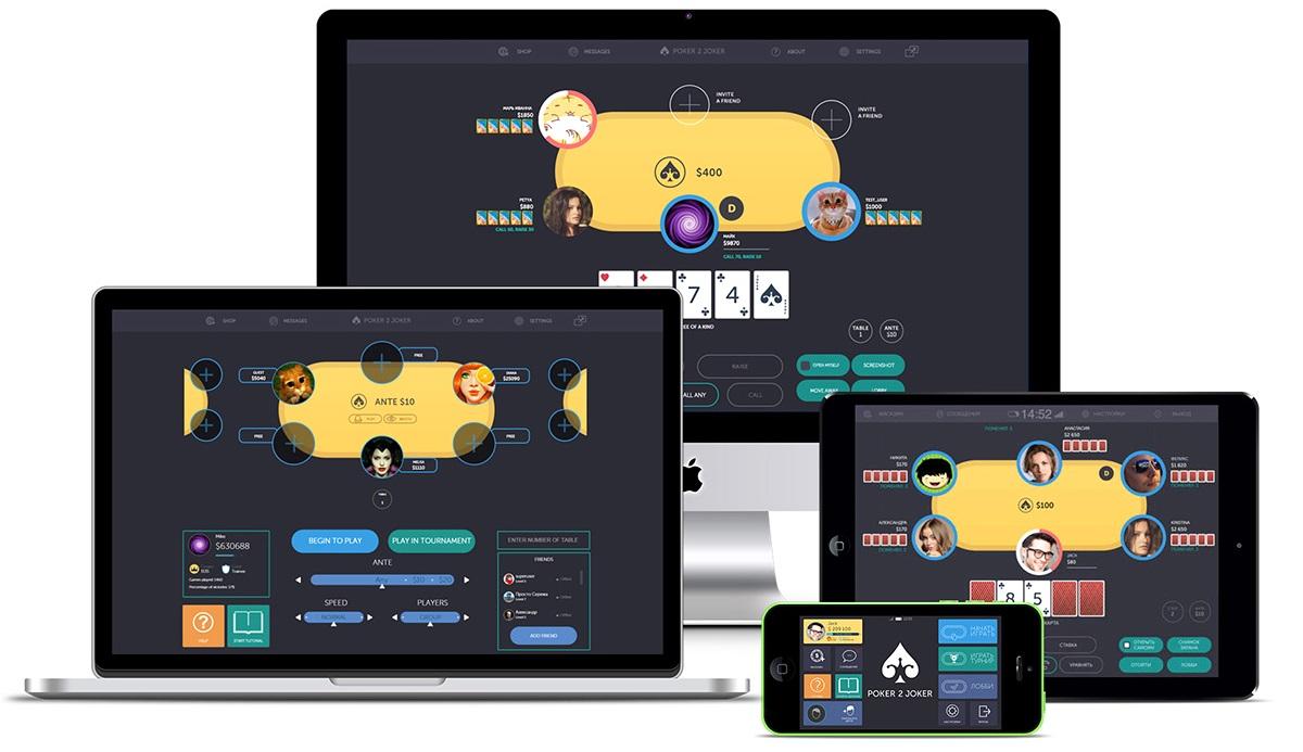 """Игра """"Poker2Joker"""" – классический пятикарточный покер"""